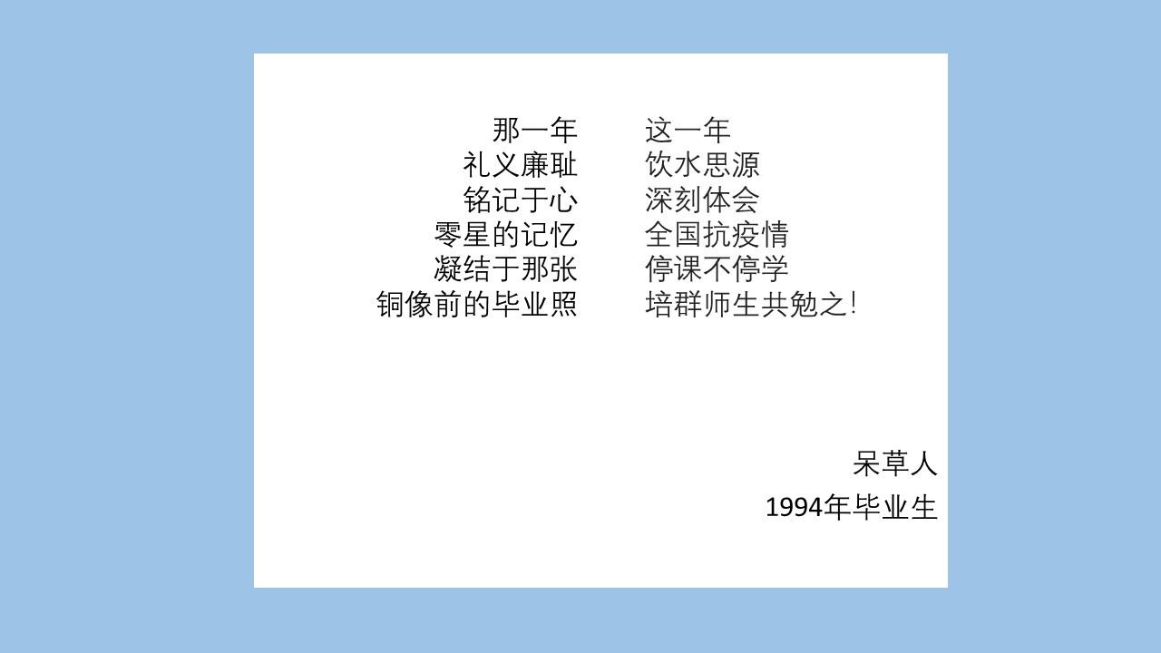 slide 4